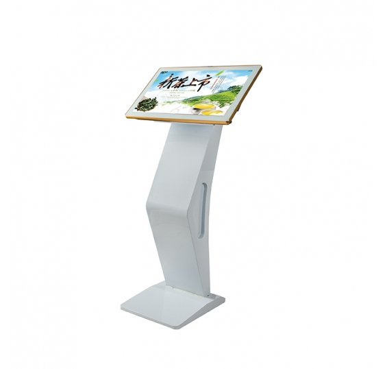 All-in-one Touch Screen Kiosk (NS-W01)